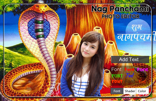 Nag Panchami Photo Editor screenshot 2
