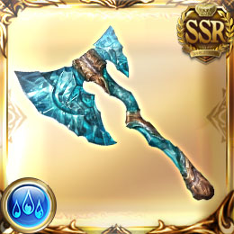 水宝玉の手斧