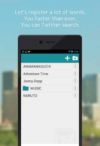 Fast Search for Twitter