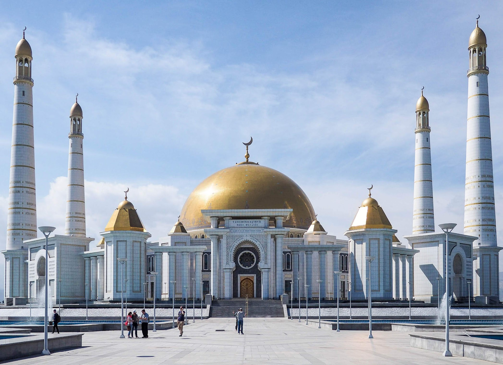 The $100 million mosque, Ruhy Mosque is the largest in Central Asia.