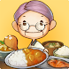 Hungry Hearts Diner: A Tale of Star-Crossed Souls - Androidアプリ