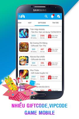 GiftStore - screenshot