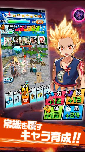 神式一閃 カムライトライブ androidiapk screenshots 1