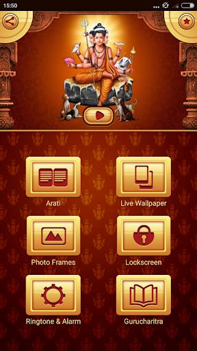 Guru Datta All In One | गुरु दत्त ऑल इन वन for PC
