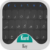 KurdKey Theme Black