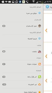 قرية بني جمرة - البحرين - náhled