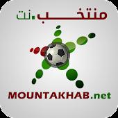 Mountakhab.net