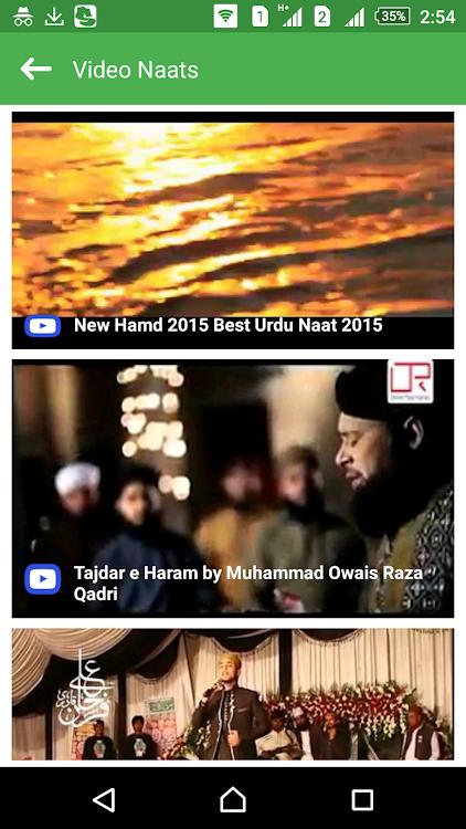 Video Naatain Naat Sharif mp3 Audio & Lyrics New – (Android