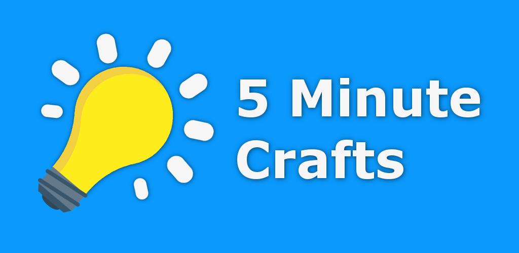 5 Minute Crafts 1.1 Apk Download - com.divisity.fiveminutecrafts APK free