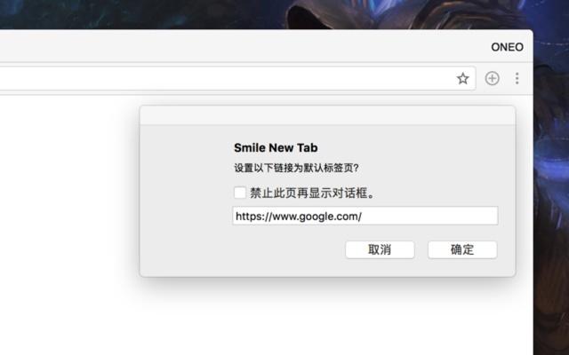 Smile New Tab