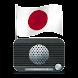 ラジオ日本, ラジオ アプリ FM Radio Japan