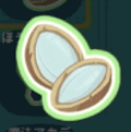 スティムベリーの種