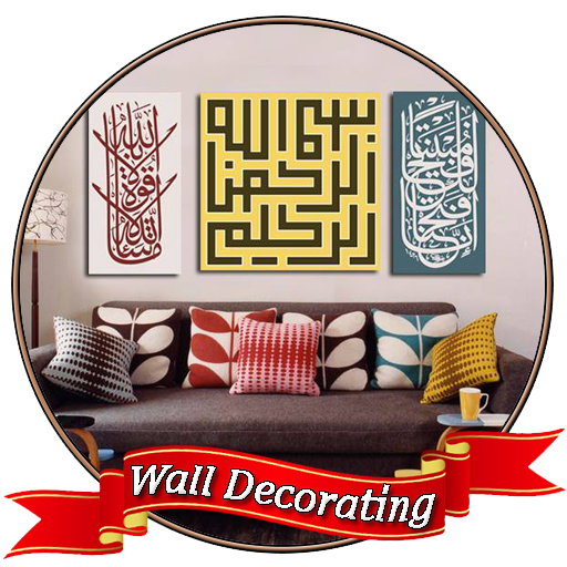 wall decorating ideas app apk free download for android