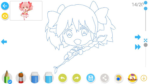 DrawShow: Anime Manga Tutorial Screenshot