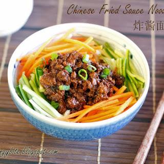 Chinese Fried Sauce Noodle / Zha Jiang Mian.