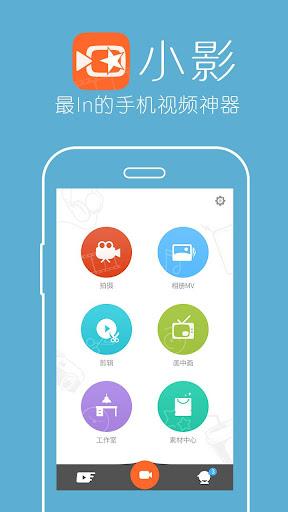 推推-位置微博互动服务【社交APP玩免費】-APP點子