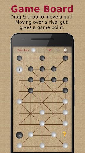 Sholo Guti - 16 Beads 4.1.1 screenshots 1