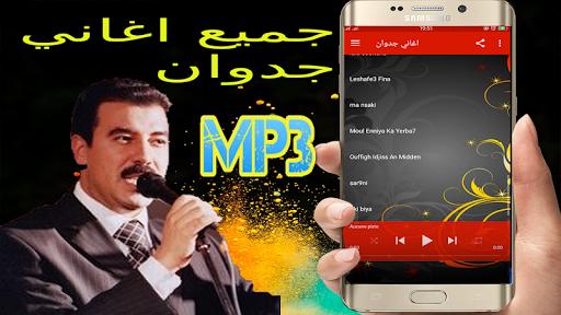 MP3 NEBGHIK TÉLÉCHARGER BGHINI JEDOUANE