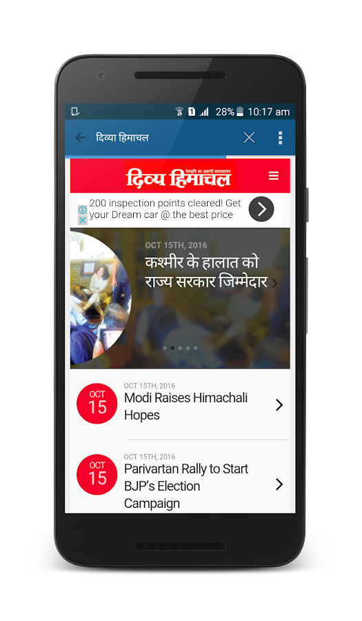 Indian Newspapers & Magazines- screenshot