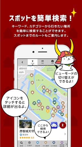 Hikone Mystery Tour 1.0.3 Windows u7528 5