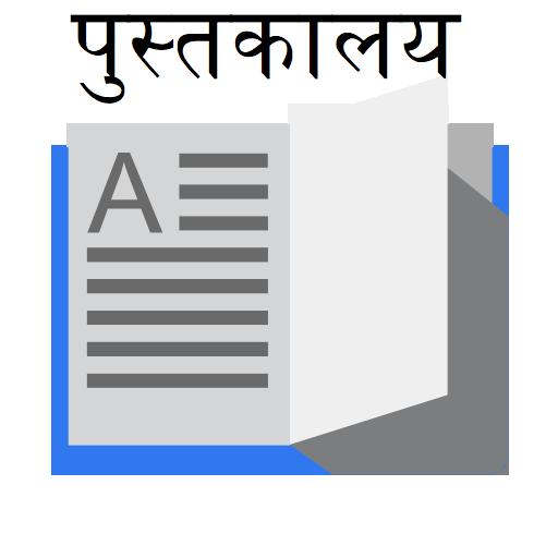 Marathi BookStore