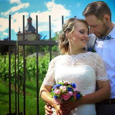 Hochzeitsfotograf Stefanie Haller (haller). Foto vom 23.06.2017
