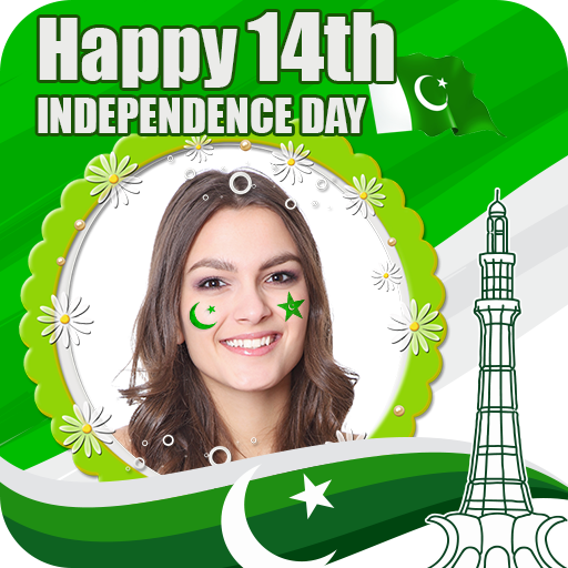App Insights: 14 august Pakistan independence day photo frames