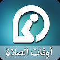 Adhan Alarm and Qibla icon