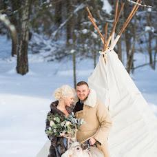 Wedding photographer Marina Malynkina (ilmarin). Photo of 16.02.2016