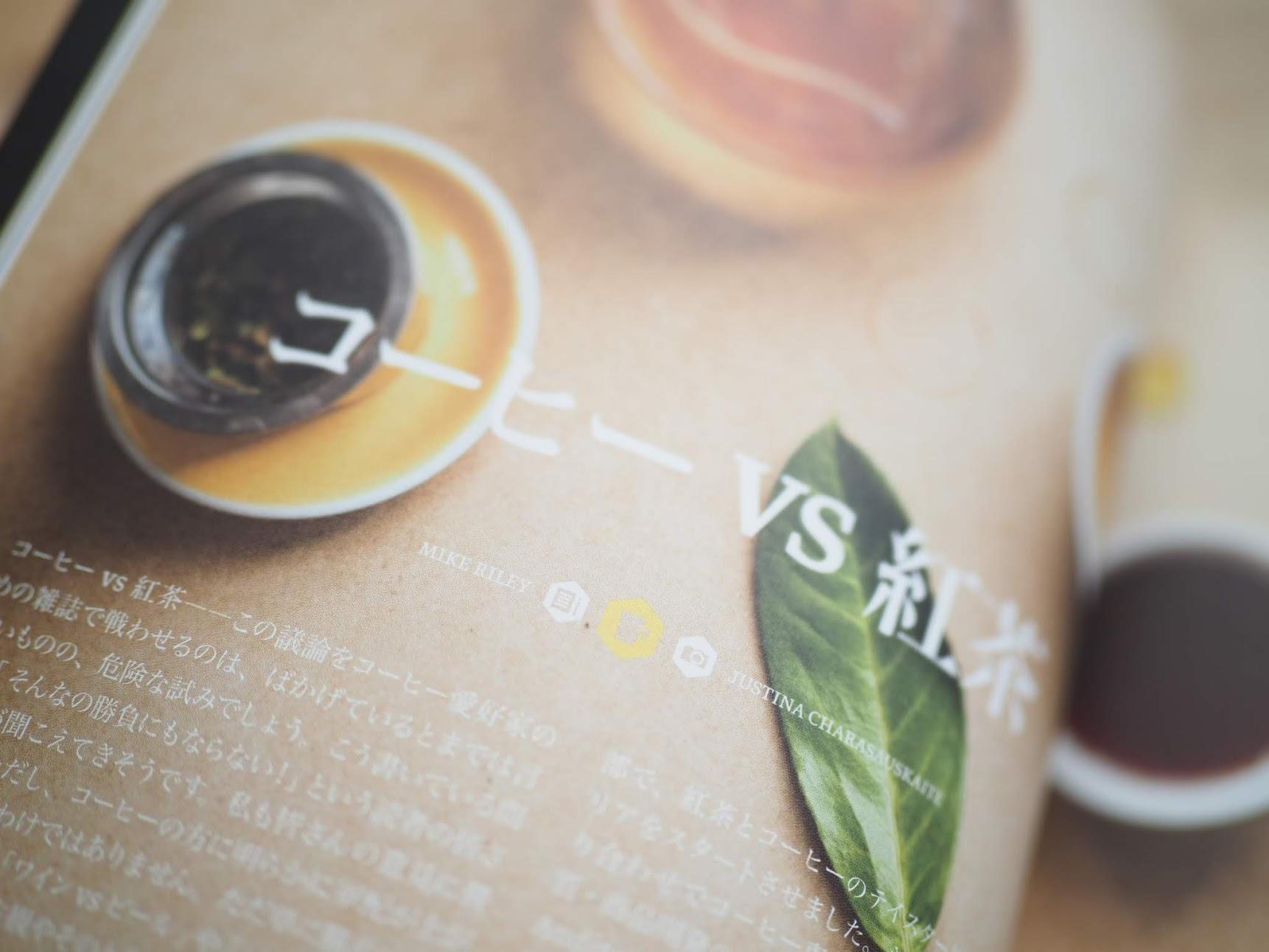 コーヒーVS紅茶