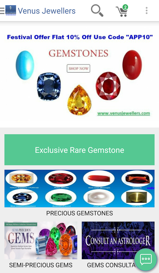 Venus Jewellers Gemstone Shop- screenshot