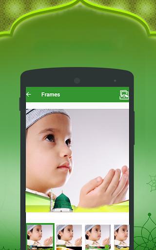 12 Rabi-ul-Awal Edit Photo Frame 2018 1.0 screenshots 3