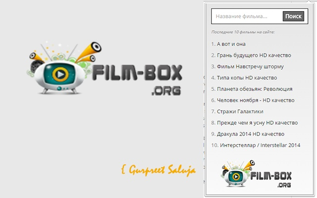 Информер проекта Film-Box.org