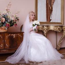 Nhiếp ảnh gia ảnh cưới Elya Gollevskaya (Elya). Ảnh của 14.02.2019