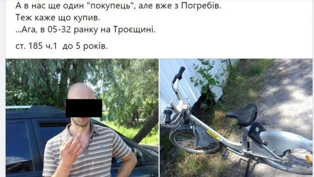 велосипеди крадені