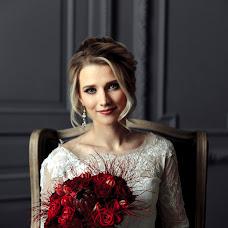 Φωτογράφος γάμων Nina Zverkova (ninazverkova). Φωτογραφία: 26.05.2019