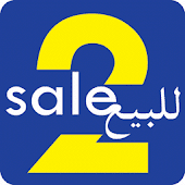2Sale: FREE - Buy & Sell Local deals. Find Jobs