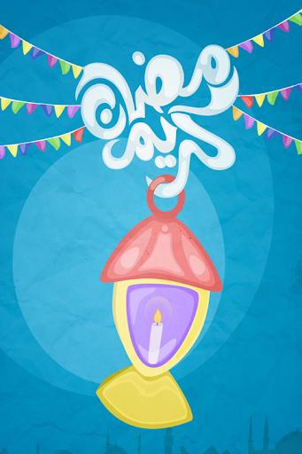تترات مسلسلات رمضان 2015