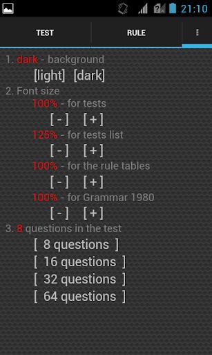Parts of speech. Russian apkdebit screenshots 2