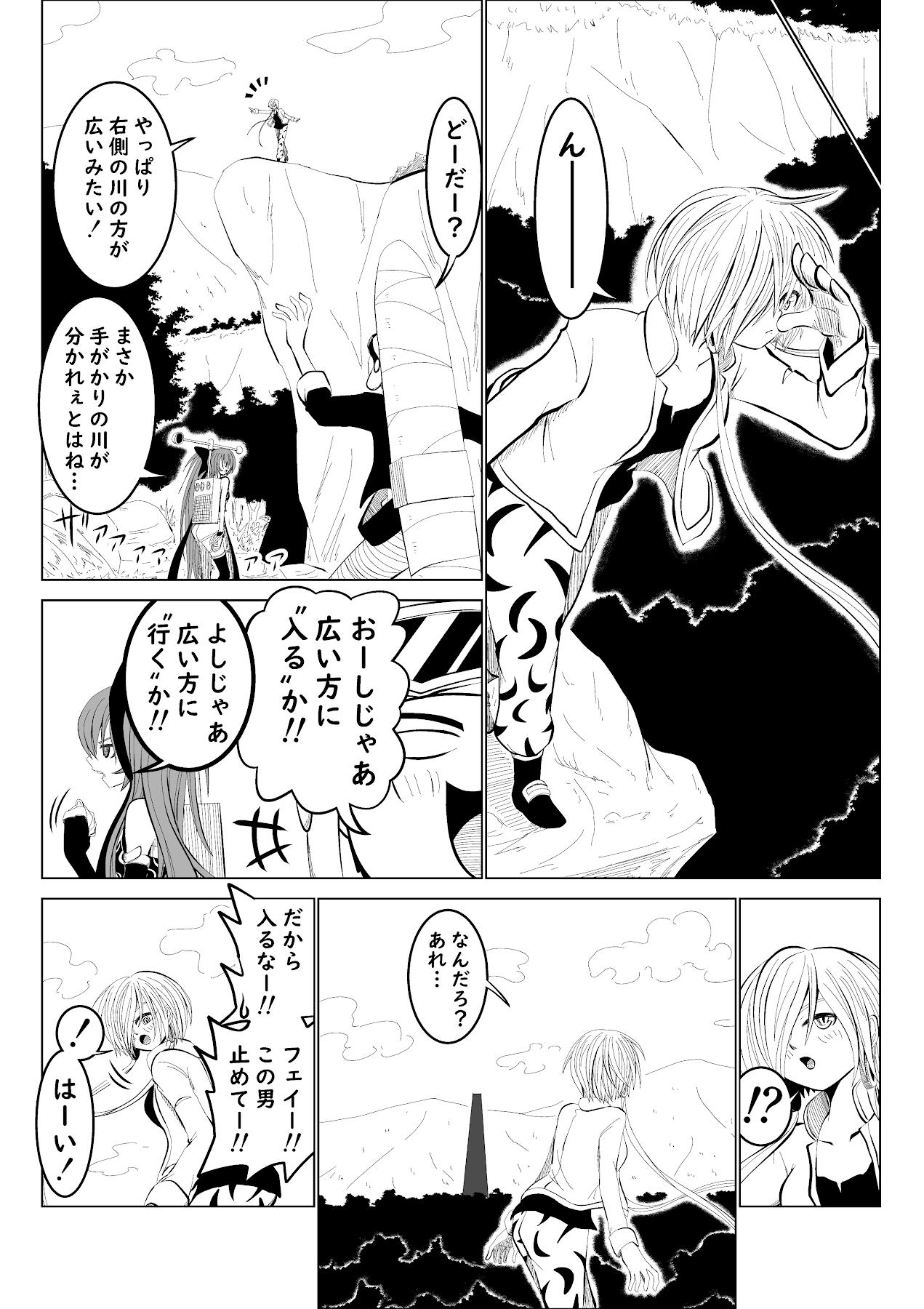 バリアス・サン13_14