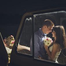 Wedding photographer Aleksandr Vakarchuk (quizzical). Photo of 05.10.2014