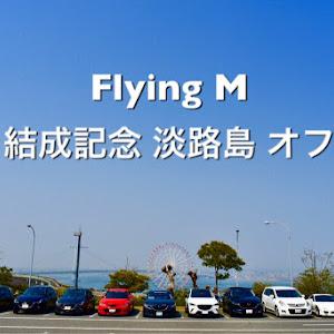 アテンザ  LDA-GJ2FW ワゴンのカスタム事例画像 ひゃく@Flying Mさんの2019年04月09日20:00の投稿
