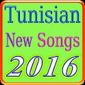 Tunisian New Songs icon