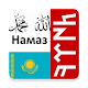 Намаз оқып үйренейік (android 4, 5, 6, 7, 8,9) for PC-Windows 7,8,10 and Mac