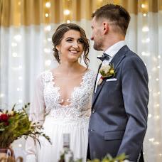 Nhiếp ảnh gia ảnh cưới Kamil Turek (kamilturek). Ảnh của 31.01.2019