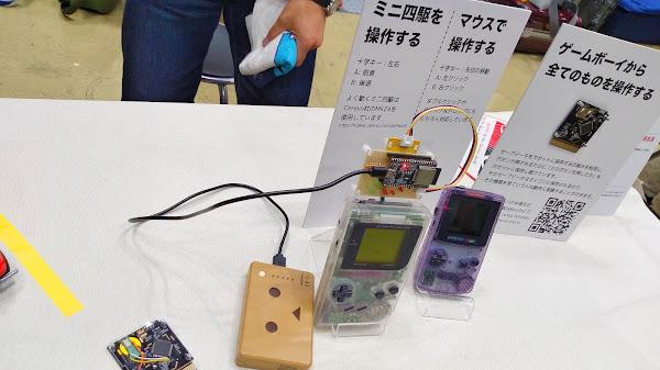 ポキオ Maker Faire Tokyo 2019 かぶれる京急