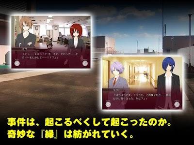 LOOP THE LOOP【4】 錯綜の渦ep.0 screenshot 1