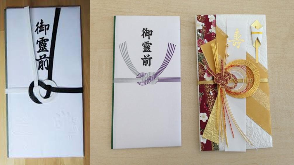 Tipicos sobres en lo que los japoneses suelen poner dinero en efectivo como muestra de respeto de manera honorable.