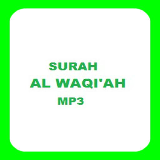 Surah Al Waqi'ah MP3 音樂 App LOGO-APP試玩