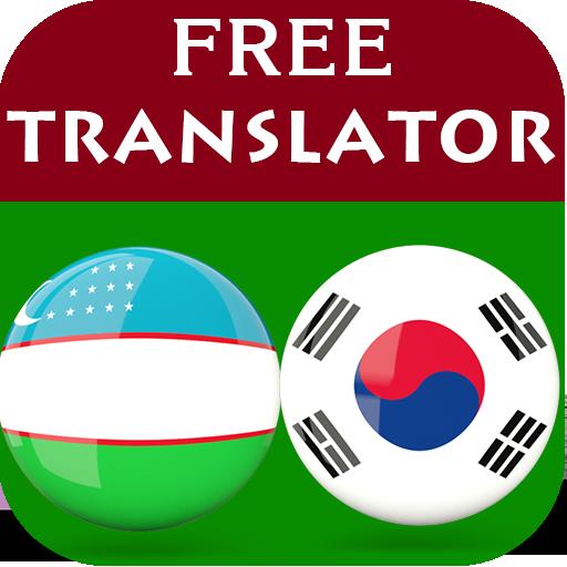 Uzbek Korean Translator